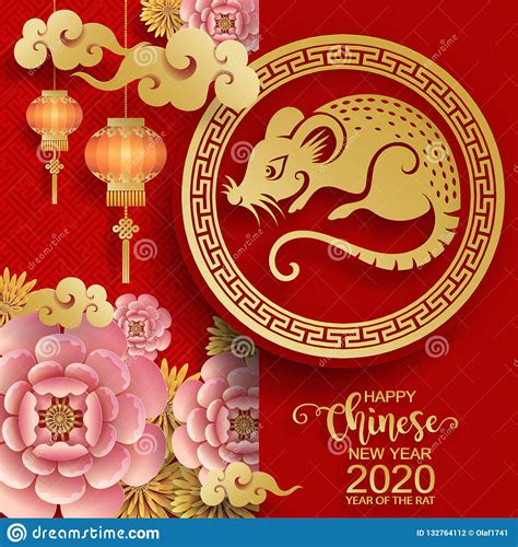 happy chinese year stock vector illustration holiday