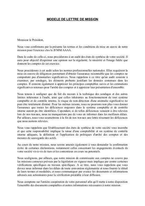 modele de lettre pour le president de la republique gratuit modele de lettre de mission pdt
