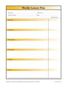 Point Of View Worksheets 3rd Grade Weekly Lesson Plan Template With Standards Secondary