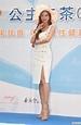 林志玲談母親生病哽咽 喊「想有人照顧」 - 自由娛樂