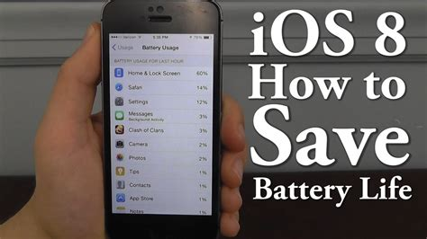 how to save battery on iphone 5 top 10 battery saving tips ios 8 for iphone 4s iphone 5 How T
