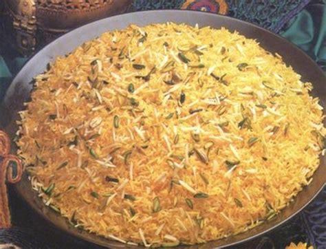 750 grammes cuisine zarda pilaf plat afghan