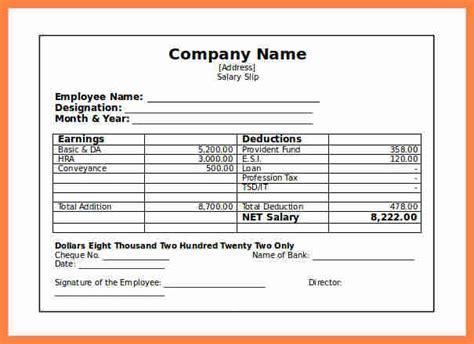 salary voucher sample salary slip