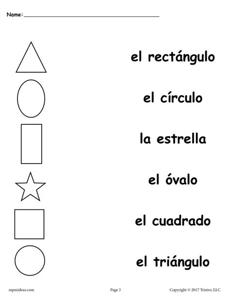 4 free preschool shapes matching worksheets 738 | Match 20the 20shapes 20with 20the 20name Spanish pg3 1024x1024