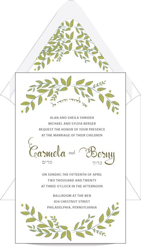 Sweet Leaves Jewish Wedding Invitation