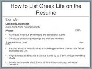 social resume for sorority resume and cover letter writing for members