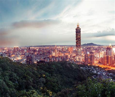 Taipei Cityscape Bing Wallpaper Download