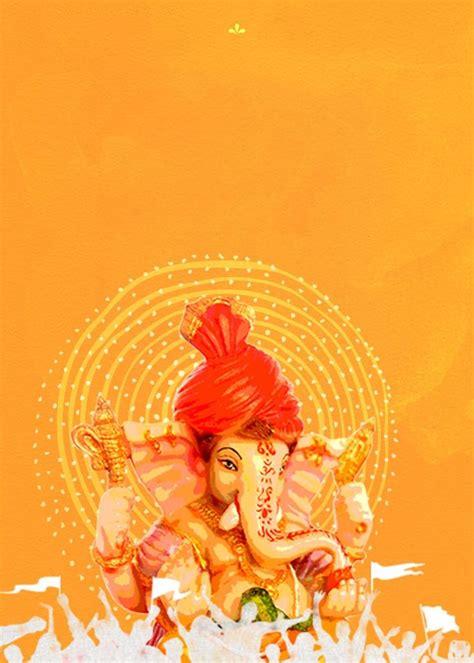 create invitation invites ganpati invitation card