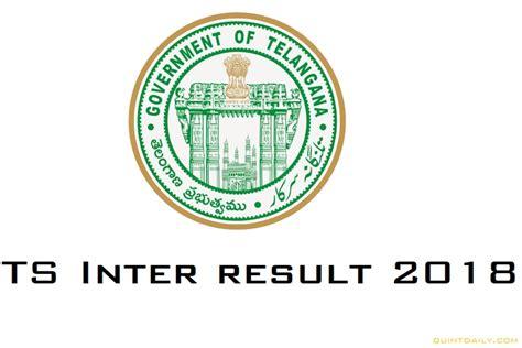 TS Inter Result 2018 - Telangana 1st - 2nd Year Inter ...