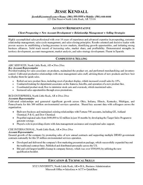 resume cell phone sales associate