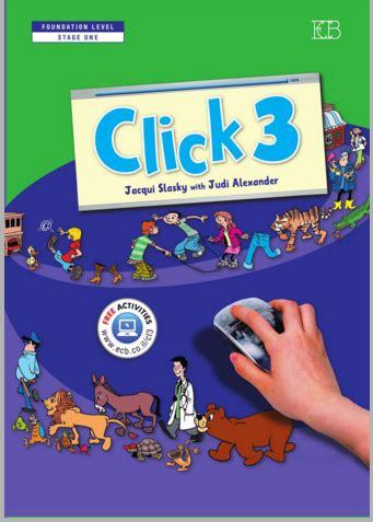 click 3 קליק 3 מארז אטיאס אופיס