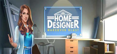 home designer makeover blast   full pc game