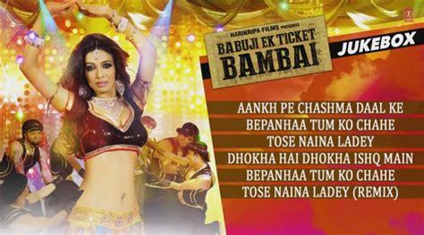 Babuji Ek Ticket Bambai Music Review Bollywood Songs Online