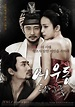 Korean movies opening today 2015/01/29 in Korea ...