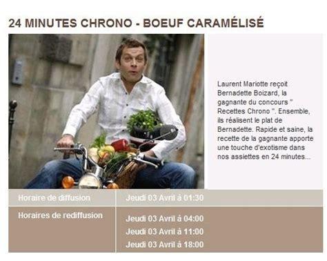 cuisine tv recettes 24 minutes chrono bernie on cuisine tv demain