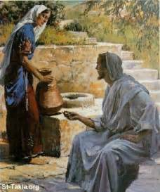 Jesus Samaritan Woman at the Well