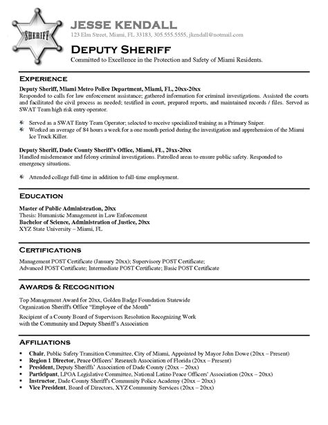 finance entertainment cover letter finance objective resume sle finance objective and