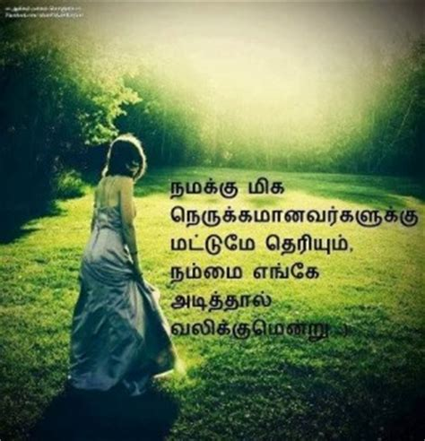 latest tamil quotes quotesgram