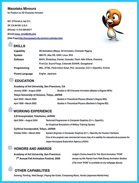 make unique animation resume to help you get the