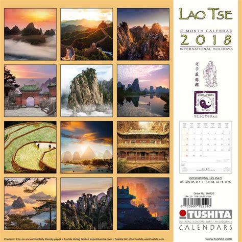 lao tse calendars ukposterseuroposters