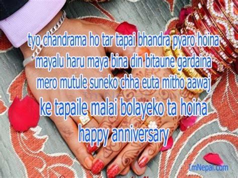 marriage anniversary wishes  nepali language nepali sms messages shayari quotes sms