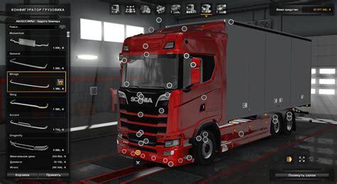 scania  nextgen  truck mod ets mod