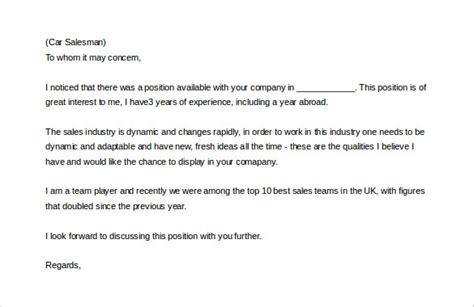sales letter templates    premium