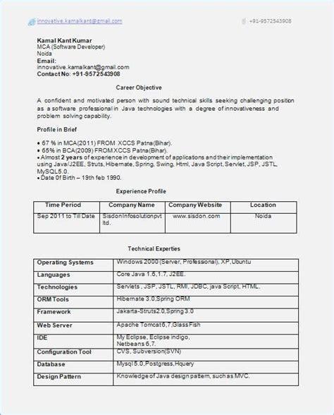 0 1 year experience resume format resumeformat career