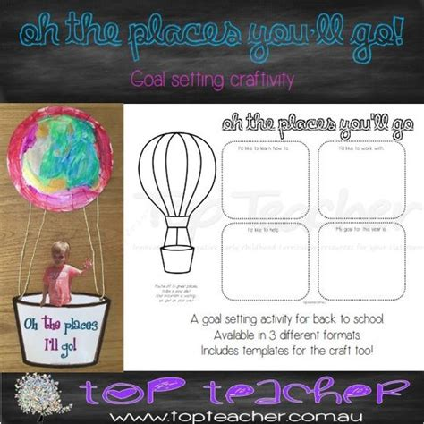 oh the places you ll go craft and goal setting activity 337   3898c897802c92457ccb3920126e938a