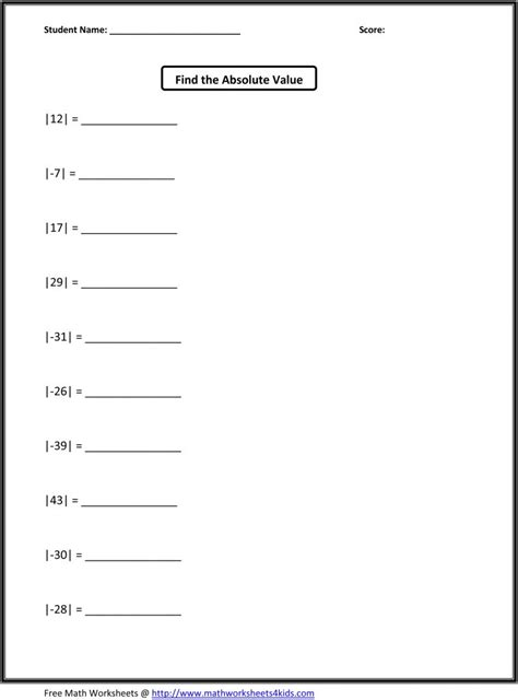 absolute  math practice worksheet