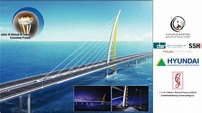 Jaber Sheikh Causeway Project Portal