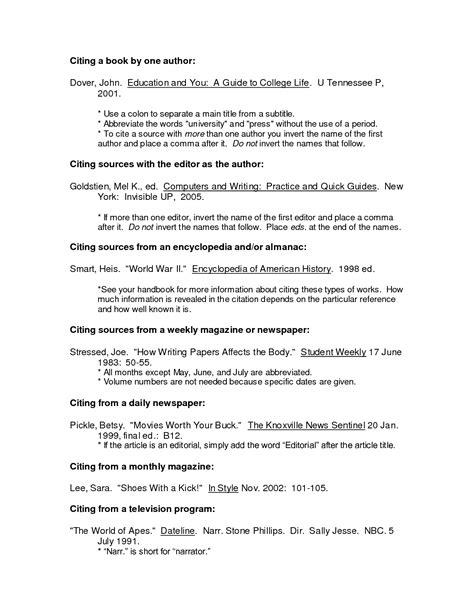 Leadership skills essay write essay cystic fibrosis essay introduction to narrative essay
