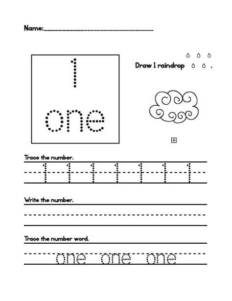 kindergarten number tracing worksheets 1 20 2 new stuff may 2015 pinterest kindergarten