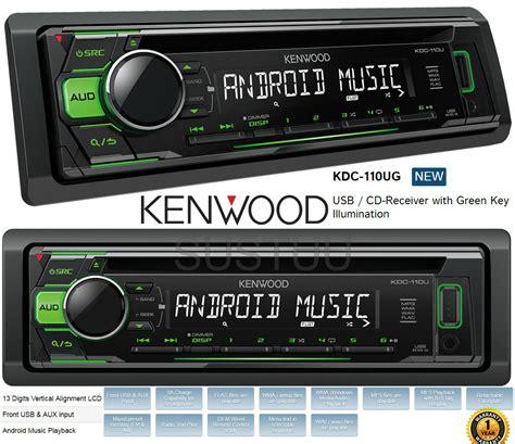 kenwood truck dealer mp3 wma front usb auxillary input kenwood kdc 110ug 1