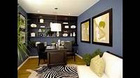 good looking office color ideas Cool Home office wall color ideas - YouTube