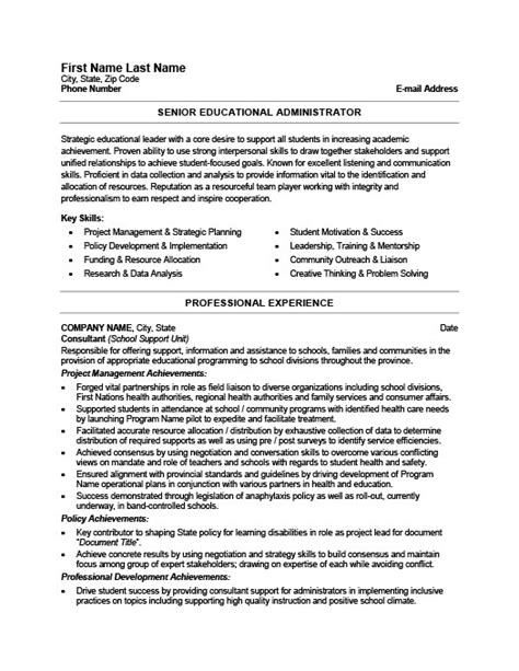 educational administrator resume