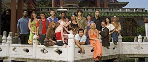 CBS reveals the identities of 'Survivor: China's sixteen ...