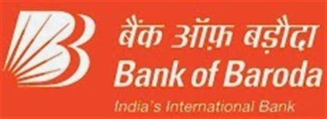 bank of baroda phone number bank of baroda contact help line center office