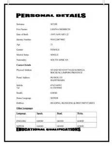curriculum vitae format 2013 cv structure or format