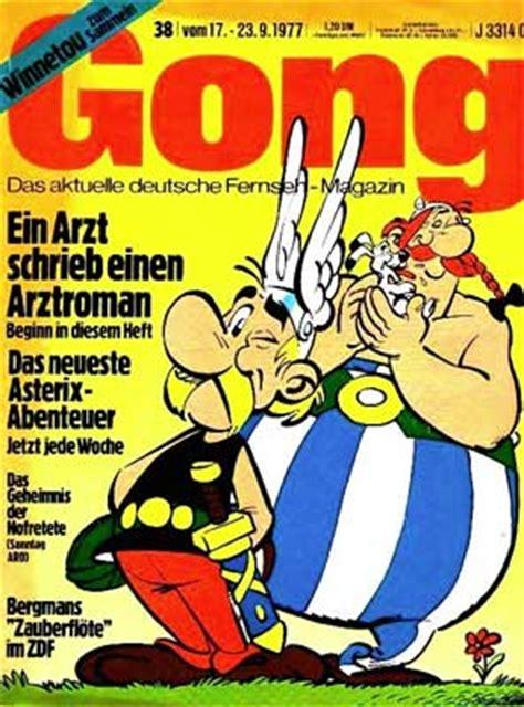 gong asterix archiv bibliothek sammler