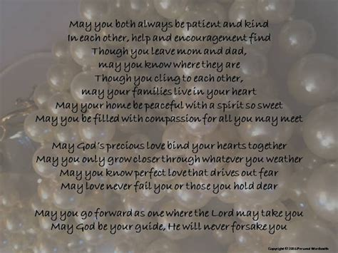wedding blessing digital print father  bride poem