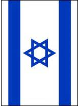 israel flag coloring page coloring pages