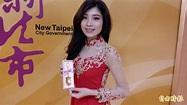 幸福新民報節目開播 越南周子瑜打頭陣 - 生活 - 自由時報電子報