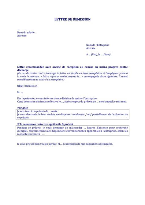 modele lettre de demission remise en propre modele lettre de demission remise en propre