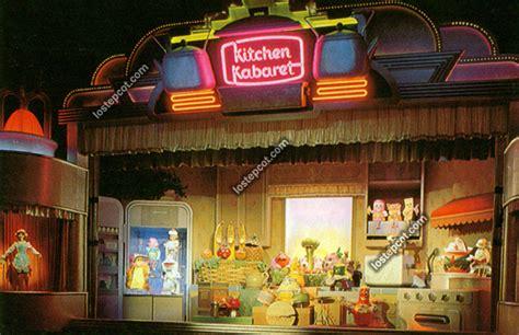 Kitchen Kabaret Islip by Lost Epcot The Land Kitchen Kabaret Pictures
