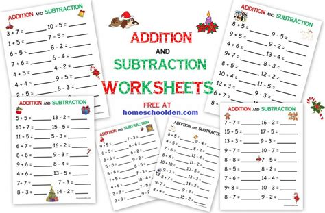 addition subtraction free christmas math worksheets homeschool den