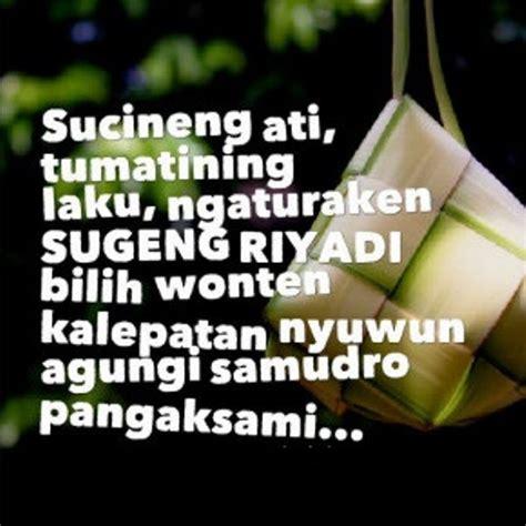 Buka setelan telepon > sistem > bahasa & masukan > bahasa. Ucapan Natal Bahasa Jawa Whatsapp : UCAPAN Selamat Natal ...