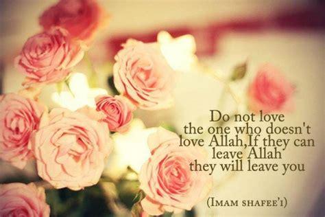 allah islamic quotes  love quotesgram