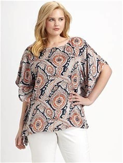 Платья большого размера в интернетмагазине Mellena