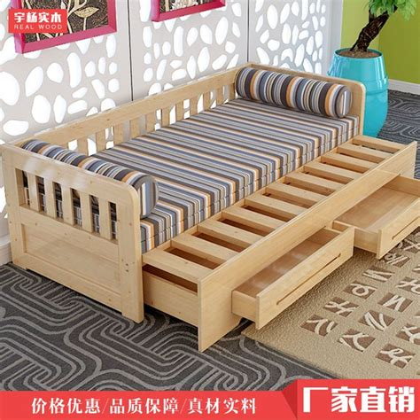 cheap wholesale customized ikea  wood sofa bed small